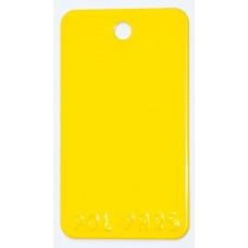 زرد 1021 اپوکسی پلی استر